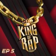 Nghe nhạc online King Of Rap Tập 5 mới nhất