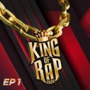 Download nhạc King Of Rap Tập 1 Mp3 hot