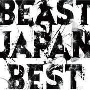 Tải bài hát Mp3 BEAST Japan Best