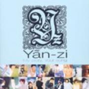 Tải nhạc mới My Story, Your Song (CD2) trực tuyến