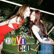 "Nghe nhạc online Don""t Move (Single) hot"