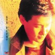Download nhạc Zuo Ye Meng Hun Zhong Mp3 miễn phí