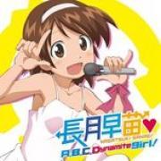Tải nhạc hay A, B, C, Dynamite Girl! - Shinryaku! Ika Musume Character Song về điện thoại