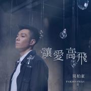 "Tải nhạc hay Free My Love (Ending Theme From TV Drama ""Wonder Women"") (Single) Mp3 mới"