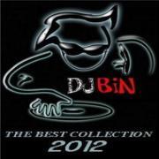 Tải nhạc hot Tuyển Tập Ca Khúc Hay Nhất Của Dj Bin (2012) nhanh nhất
