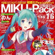 """Download nhạc Miku-Pack 16 Song Collection """"Song For Xmas"""" hot"""