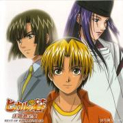 Nghe nhạc hot Theme Song Complete Works: Best Of Hikaru No Go Mp3 mới