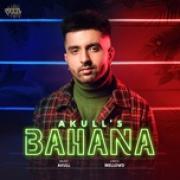 Tải bài hát hot Bahana (Single) hay nhất
