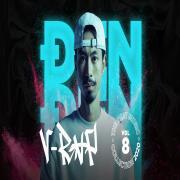 Tải bài hát online Nhạc V-Rap Hot Tháng 08/2020 chất lượng cao