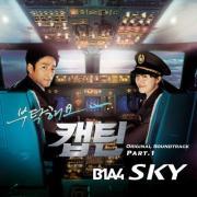 Download nhạc hot Sky (Single) hay online