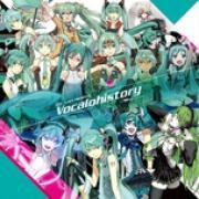 Nghe nhạc hot Exit Tunes Presents Vocalohistory chất lượng cao
