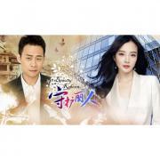 Download nhạc hay Nữ Giám Hộ Xinh Đẹp - Guardian Of Beauty OST Mp3 hot