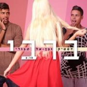 Tải bài hát Barbie