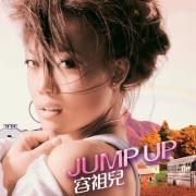 Nghe nhạc online Jump Up 9492 Mp3 miễn phí