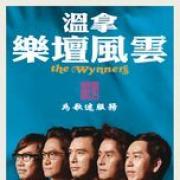 Download nhạc Le Tan Feng Yun mới nhất