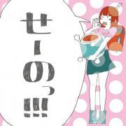 Nghe nhạc mới Se-No!!! (Mini Album) Mp3