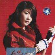 Download nhạc mới Red (New + Best Collection) (CD1) Mp3 hot