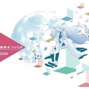 Tải nhạc Mp3 Yuusei Masshirake hay online
