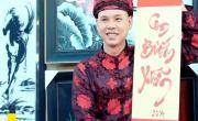 Tải video nhạc Con Bướm Xuân online