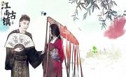 Tải nhạc hình Thê Tử (Lyric Video) online