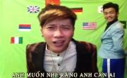 Tải nhạc trực tuyến Em Của Mùa World Cup nhanh nhất