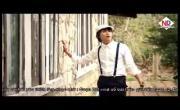 Tải nhạc hay Chiều Buồn Nghe Vọng Kim Lang miễn phí