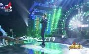 Tải video nhạc Nụ Hôn Ly Biệt / 吻别 (Live) hay online