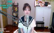 Video nhạc Nha Đầu / 丫头 (Vietsub, Kara) Mp4